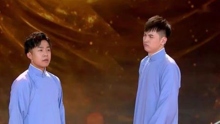 张九龄、王九龙玩转《笑傲江湖》 SMG新娱乐在线 20190611 高清版