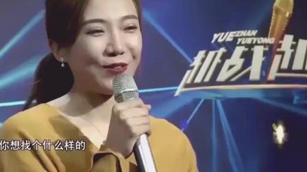 """50岁老女人参加节目,因唱歌曾弄丢女儿,唱歌秒杀""""中国好声音"""""""