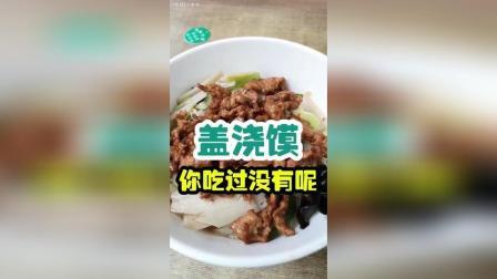 西安市·赵西安三鲜煮馍·碑林区·大车家巷14号·南院门总店