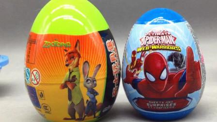 蜘蛛侠玩具蛋 疯狂动物城惊喜蛋 宇宙探索号出奇蛋