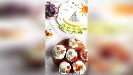 水果杯子蛋糕 水果拼盘在上一个视频
