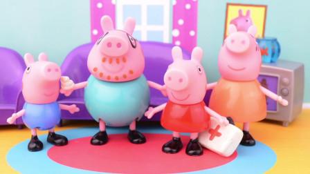 和的家庭童谣儿童停止动作动画