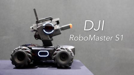 搞机零距离:大疆机甲大师S1  一款可以真实对战吃鸡的编程机器人