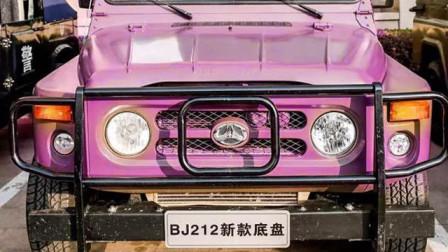 """北汽212终于换新""""底盘""""!前双控制臂独立悬架,后四连杆,1.5T三菱发动机!"""