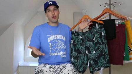 【Eddie win】- 2019夏季必备的5种风格的短裤