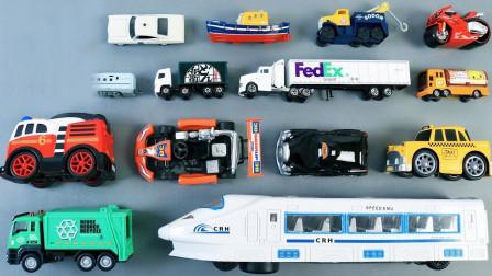 工程车和交通工具模型介绍