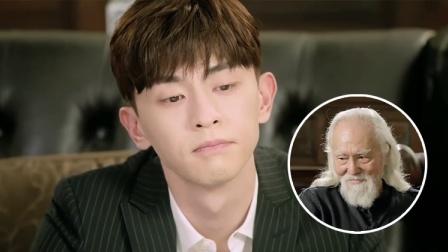 剧集:《我的真朋友》井然变完美男人 钟阿毛点醒芃橙?