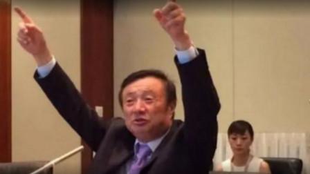 """日本听从美国号令""""拒绝""""华为?华为一声令下,日本订单全线停止"""