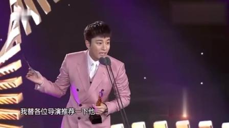国剧盛典第一位自己给自己颁奖的嘉宾,全场都笑了,郑爽忍不住了