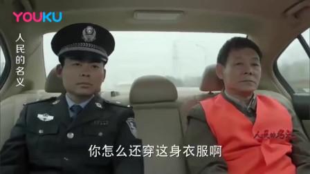 赵东来接完电话怒了,一声令下让交通瘫痪18分钟,要出事的节奏