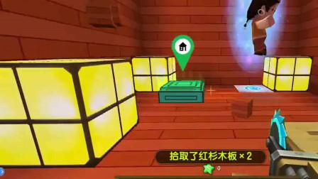 迷你世界之三只小猪的猪老三出现啦,它的房子该如何破解呢?