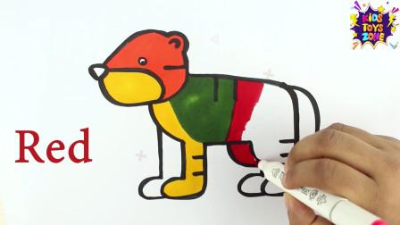 如何绘画动物学习色彩河马画熊黑猩猩和老虎画