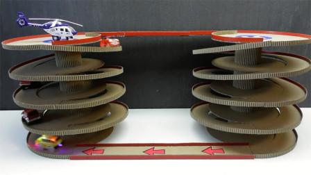 创意手工 如何用纸板手工DIY超神奇的旋转赛车跑道?