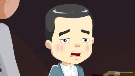 小兵杨来西:杨来西狂奔找朱,还没说话呢,泪却先流了出来!