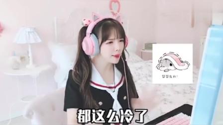 果冻王奕萌:如何忽悠想减肥的狗子酱,我们小仙女是不需要减肥的