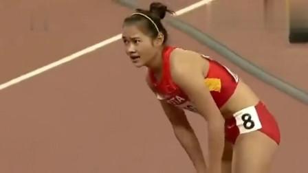 回顾田径世锦赛,梁小静创200米个人最好的成绩,真是太棒了!