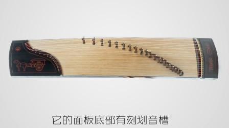 【朱雀】「05A」古筝评测,纯手工制作、5年风干、优质桐木