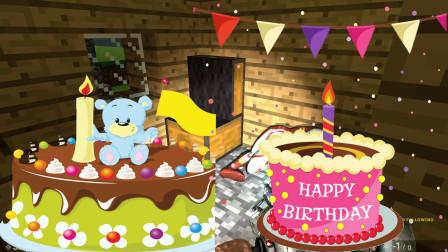 我的世界GMOD 奥特曼的生日蛋糕不见了,被老鼠吃了吗