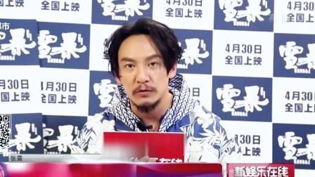 """《雪暴》张震:身在""""冰点"""" 心在""""沸点"""" SMG新娱乐在线 20190507 高清版"""
