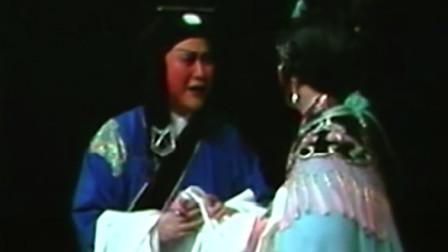 戚毕经典 戚雅仙 毕春芳演唱越剧《玉堂春》选段
