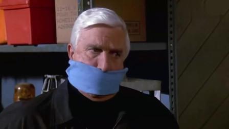 白头神探:这人质也太倒霉了吧,白头神探确定是来救人,不是来搞笑的!