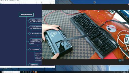 领控PLC 无法下载程序视频教程