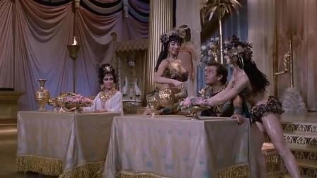 埃及艳后:安东尼看到艳后在和别的男子亲吻,呼吸都急促了,跑过去就抱着她亲