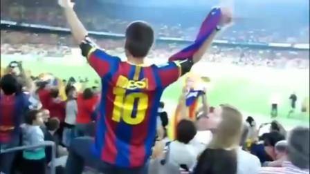 你想去诺坎普现场吗?看德比梅西进球后,球迷反应太嗨了