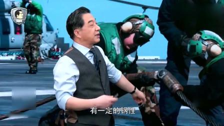 张召忠:航母上的阻拦索太粗了,由几百根钢丝拧成,很有韧性