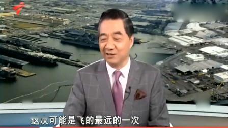 张召忠:轰-6和055驱逐舰等先进装备,使得中国御敌于千里之外!