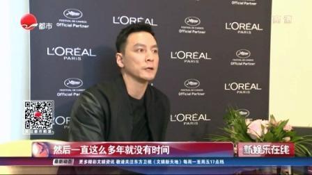 """吴彦祖:中年""""开机""""不""""危机"""" SMG新娱乐在线 20190521 高清版"""