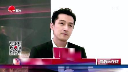 """""""南方车站""""的""""上戏""""聚会 SMG新娱乐在线 20190522 高清版"""