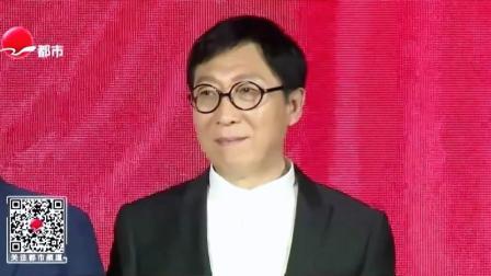 韩童生:演喜剧片我是认真的! SMG新娱乐在线 20190531 高清版