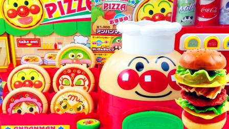 面包超人披萨店做汉堡薯条 过家家玩具故事