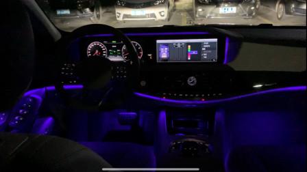 落地200万的奔驰S500L,晚上一开灯全车都惊叹了