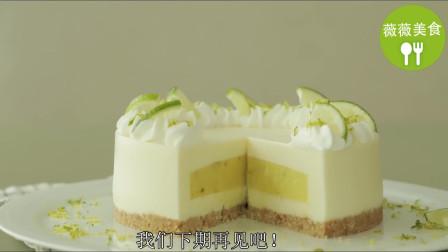 柠檬芝士蛋糕,入口即化的极致丝滑你值得拥有
