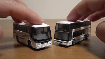 这是为了纪念西日本巴士号开始运行50周年日野三菱