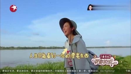 刘宪华大胆表白姜妍,大华:对我来说你最漂亮!