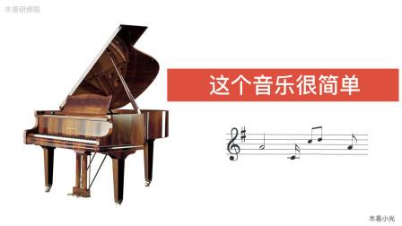 即兴伴奏基础,柱式和弦、分解和弦、半分解和弦(下)