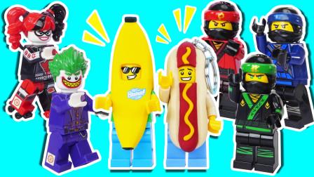 会发光的星球大战蝙蝠侠幻影忍者乐高人偶惊喜玩具