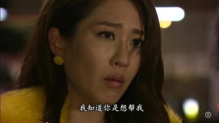My盛Lady粤语:黄子华强吻袁萱,帮她认清自己真正喜欢的是谁?