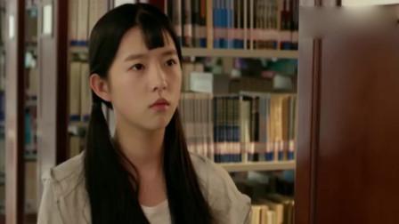 最亲爱的你:小纯图书馆偷看男神,没想到竟被杨宇发现了,太搞笑