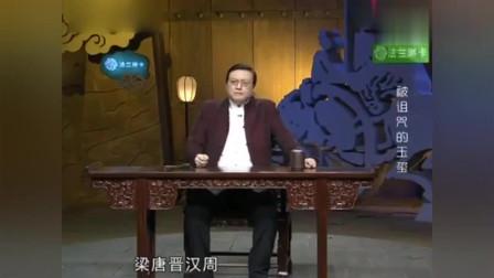 老梁:传国玉玺为什么被称为不祥之物?听他怎么说