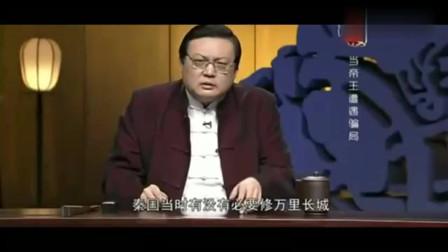 老梁:万里长城的修建就是个大骗局?秦始皇被人骗了?