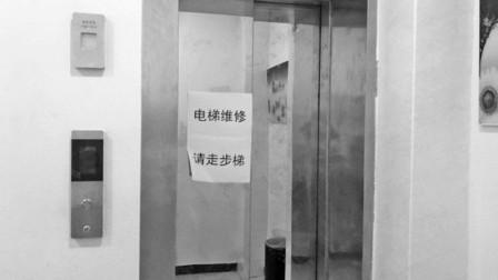 六名高考生被困酒店电梯40分钟 错过英语考试