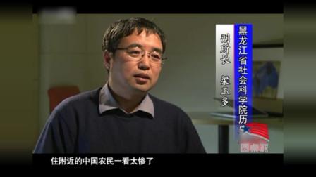 日本宣布投降,日军开始屠杀自己人,中国老百姓心软,主动救人!