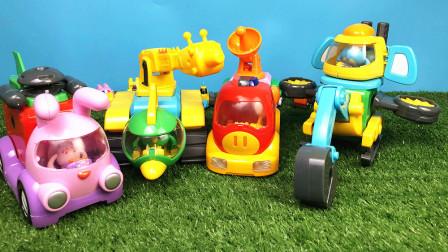 救援宝贝全体成员!玩具救援队工程车变形!