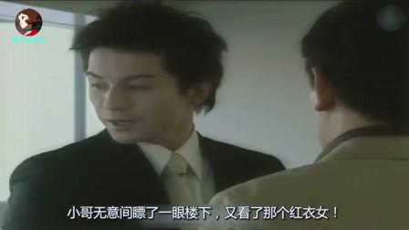 小优说电影, 几分钟带你看完日本深夜恐怖片《鸡皮疙瘩》