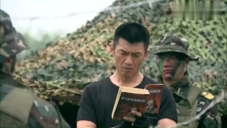 演习中特种兵队长看到这本书,恍然大悟,他就是在自己手上溜走的