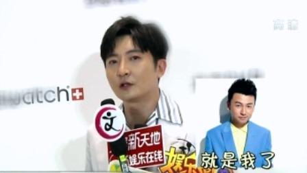 """郭京飞回应提名""""白玉兰奖""""! SMG新娱乐在线 20190528 高清版"""